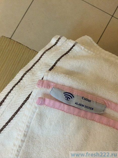 Theft Towel